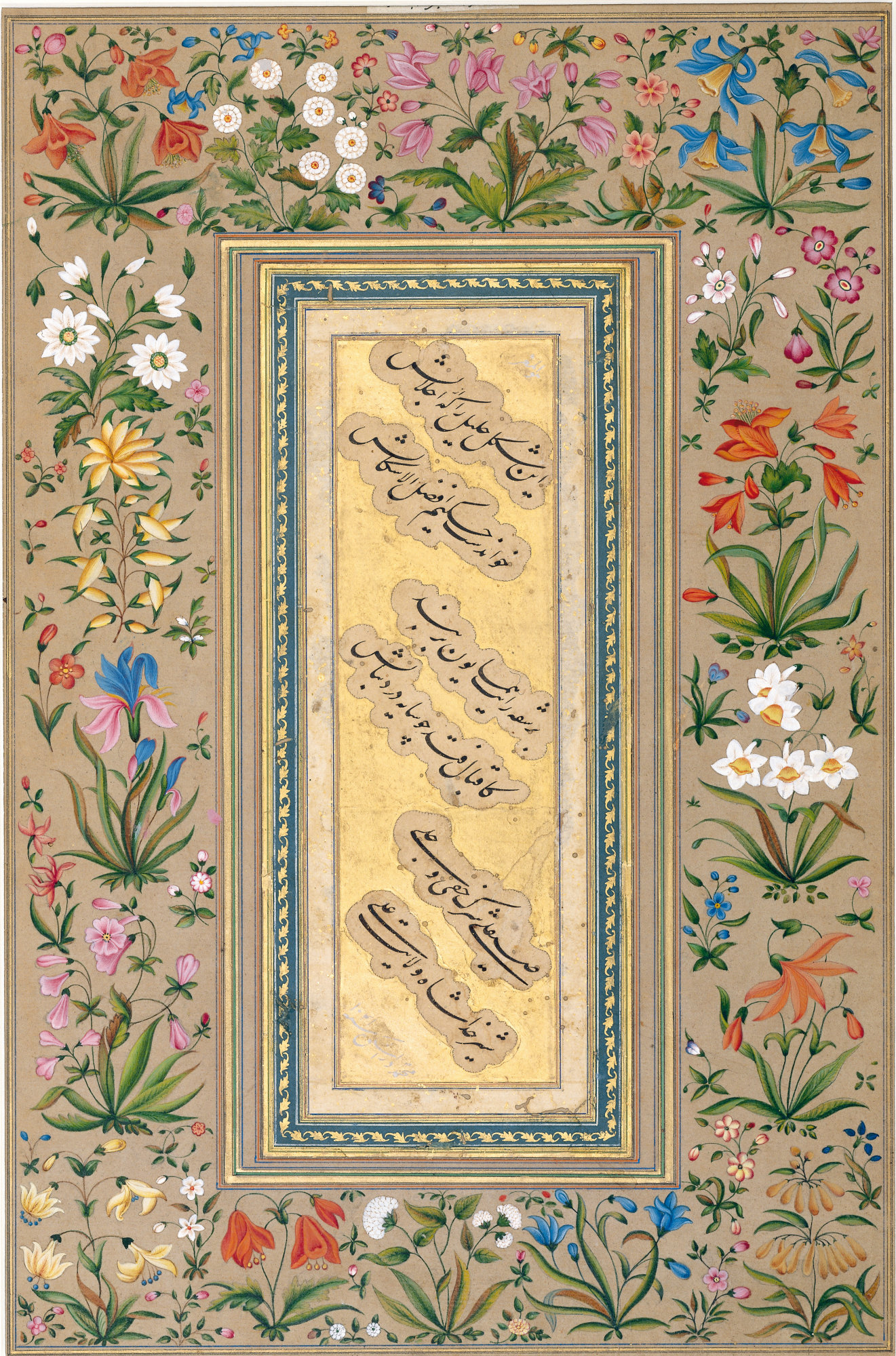 Calligraphy by Dara Shikoh