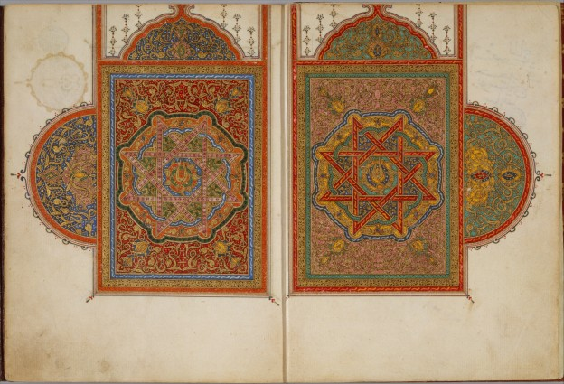 Section from a Quran Manuscript, 18th century Morocco or Tunisia. Ink, opaque watercolor, and gold on paper.   via metmuseum.org   Click image for larger view.