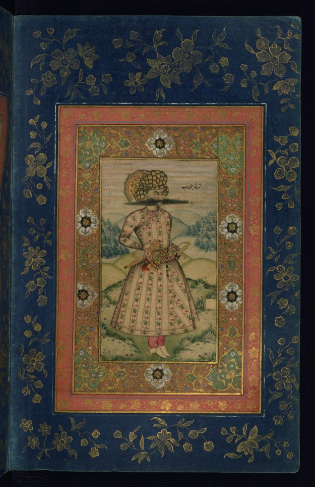 Portrait of Shāh Ṭahmasp, Walters Manuscript W.668, fol.4b | Click image for larger view.